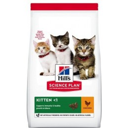 HILL'S Science Plan Feline Kitten Chicken